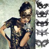 蕾絲眼罩面具女半臉舞會派對性感情趣萬聖節公主成人面具