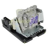 VIVITEK原廠投影機燈泡5811100686-S/適用機型D940VX、D941VX、D945VX