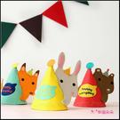 現貨 可愛動物生日帽 不織布派對帽 (多款可挑) 慶生佈置道具 生日派對 寶寶生日帽 兒童生日帽