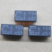 繼電器 OMRON G6A-274P取代G6A-234P DC5V 12V 24V [電世界1700]