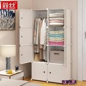 簡易衣櫃 宿舍組裝出租房用單人家用臥室布小衣櫥簡約現代收納櫃子 『優童屋』