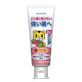 SUNSTAR 巧虎兒童牙膏70g-草莓