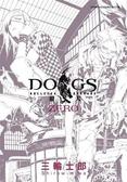 (二手書)DOGS 獵犬 BULLETS & CARNAGE ZERO (全)
