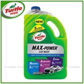 【愛車族購物網】美國龜牌Turtle Wax 超潔淨3效洗車精