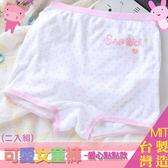 點點女童褲二枚組 (平口款) 台灣製 no.5503-席艾妮shianey