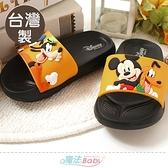 童鞋 台灣製迪士尼米奇唐老鴨正版輕量美型拖鞋 魔法Baby