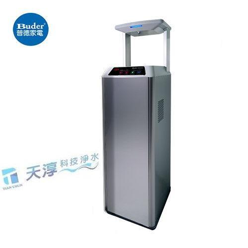 BUDER普德BD-3311三溫觸控型落地飲水機 (熱/冷/冰)