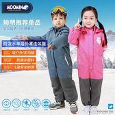 童裝春款女兒童戶外服連體沖鋒衣陽離子運動服防風防水