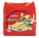 味味A冬菜鴨肉湯粉絲60g*4包 (20...
