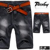 『潮段班』【SD033310】滿版直條紋多處刷白設計牛仔短褲 五分褲 膝上褲