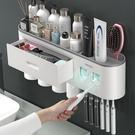 牙刷架 牙刷置物架刷牙杯漱口掛牆式衛生間免打孔壁掛網紅收納架牙缸套裝【幸福小屋】