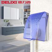 防水盒 開關插座86型開關插座通用防濺盒家用衛生間藍色透明防水盒  蜜拉貝爾