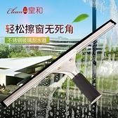 清潔刷刮水器窗戶玻璃刮子擦窗器家用餐桌浴室【步行者戶外生活館】