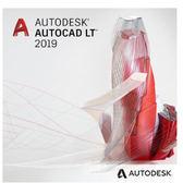 ★全新品 含稅 免運費 公司貨★ AutoCAD 2019 LT 三年版電子授權 ESD 數位下載版