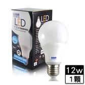 新格牌 廣角型LED省電燈泡-白光(12W)【愛買】