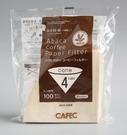 金時代書香咖啡 CAFEC ABACA 棉麻濾紙 04 錐形無漂白款 2-4人份 100入/包 AC4-100B