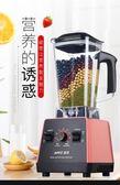 奧科榨汁機家用水果全自動豆漿多功能小型炸汁機果汁機破壁料理機【低折扣甩賣】 XL
