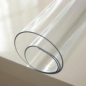 軟塑料玻璃PVC桌布防水防燙防油免洗透明 全館免運
