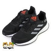 ADIDAS DURAMO SL K 鞋帶款 運動鞋 中大童 黑色 NO.R6593