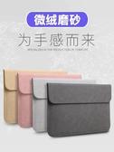 內膽包適用華為matebook E X Pro13.9電腦包D榮耀MagicBook14筆記本15保護套 玫瑰
