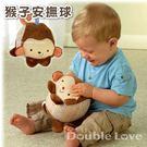 寶寶玩具 安撫巾 最新猴子安撫球 鈴鐺球...