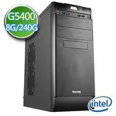 技嘉B360平台【數秘進化】G系列雙核 SSD 240G效能電腦