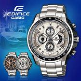 CASIO手錶專賣店 卡西歐  EDIFICE EF-560D-7A 男錶 白面 碼錶 防水100米 三針四錶眼  不銹鋼錶帶