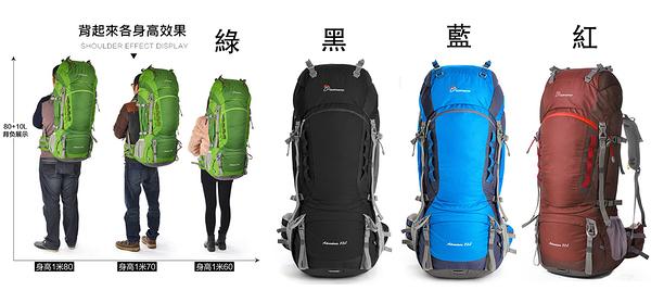 ~雪黛屋~Mountaintop 後背包可調耐磨超輕80L登山YKK拉鍊附雨罩420D進口超輕防水尼龍布HMPA5820