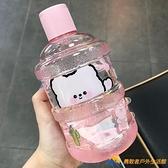少女心水杯便攜水桶大容量杯子創意個性潮流可愛學生水壺