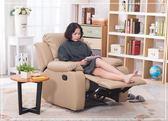 電動沙發 美甲店美瞳美睫沙發多功能電動美容皮沙發單人位足療按摩可躺椅子 莎瓦迪卡