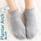 蒂巴蕾PlantarArch足弓襪自然灰...