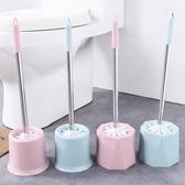 不銹鋼馬桶刷無死角潔廁刷套裝衛生間廁所坐便器刷子清潔刷廁所刷