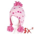 EX2 兒童異形花朵帽『粉紅印心』352401 針織帽.造型帽.毛帽.毛線帽.帽子.禦寒.防寒.保暖