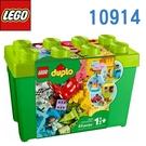 LEGO 樂高 Duplo 得寶系列 D...