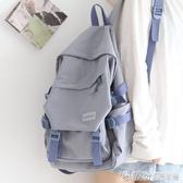 雙肩包雙肩包NR潮酷工裝大容量背包男雙肩包ins風書包中學生初中生背包女雙肩