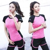【雙11 大促】瑜伽服套裝女健身房訓練裝備戶外運動