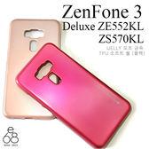 E68精品館 韓國 iJELLY ZenFone 3 ZE552KL / Deluxe ZS570KL 手機殼 金屬感 軟殼 保護套 保護殼 玫瑰金