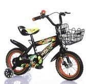 兒童自行車3-6歲男孩女孩童車2歲小孩寶寶腳踏車12141618寸單車igo    西城故事