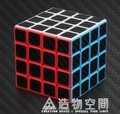 魔術方塊碳纖維3三階2二階4四異形金字塔順滑套裝初學者玩具