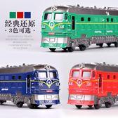 兒童玩具車慣性和諧號列車動車東風火車頭音樂車高鐵聲光男孩模型 雙十二85折
