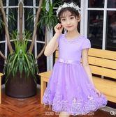 女童洋氣裙子夏季2018新款韓版公主裙蓬蓬紗女孩衣服棉短袖連身裙『小淇嚴選』