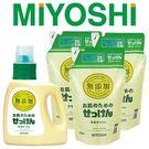 【日本 MIYOSHI 無添加】 樂活洗...