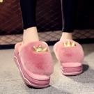 厚底拖鞋韓版可愛厚底室內增高跟毛毛拖鞋女冬季鬆糕底防水臺棉拖鞋外穿潮 嬡孕哺