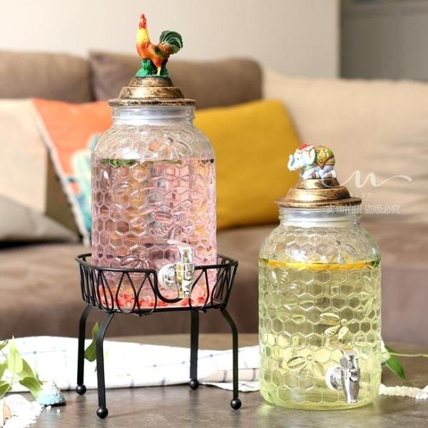 北歐玻璃水壺帶水龍頭甜品台雙瓶果汁鼎飲料桶冷水壺啤酒桶釀酒瓶 WD一米陽光