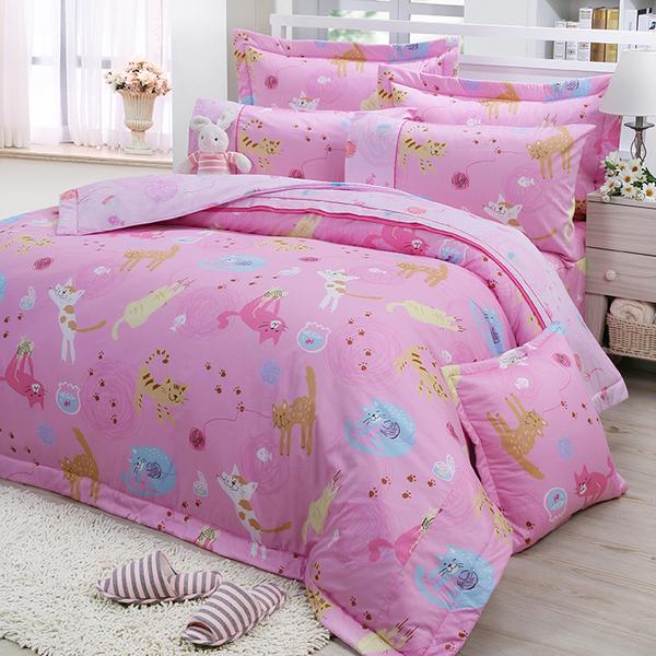 【FITNESS】精梳棉單人三件式被套床包組- 貓線球(粉)