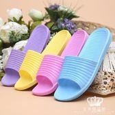 室內木拖鞋 男女防滑浴室拖鞋塑料家居情侶涼拖鞋