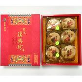 【預購9/2陸續出貨】復興珍滷肉芋沙餅6入/盒【愛買】
