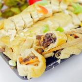 【高興宴】素人上菜-蔬食煙薰素鵝卷300g(蛋奶素)