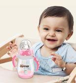 奶瓶新生嬰兒奶瓶硅膠奶嘴寬口徑帶手柄防摔pp塑料喝水奶瓶  完美情人