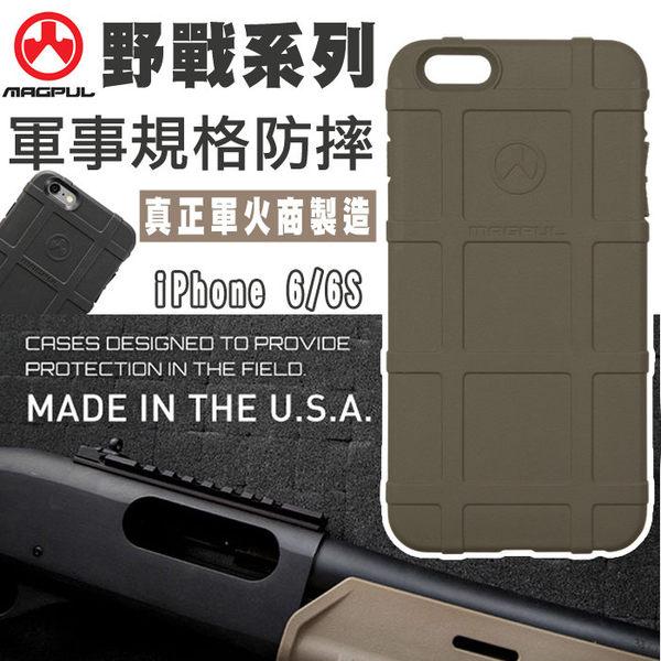 美國正品 Magpul Field case 軍綠 4.7吋 iPhone 6/6S iP6/I6S 軍事風格 戰術防護手機殼/保護殼/手機套/保護套